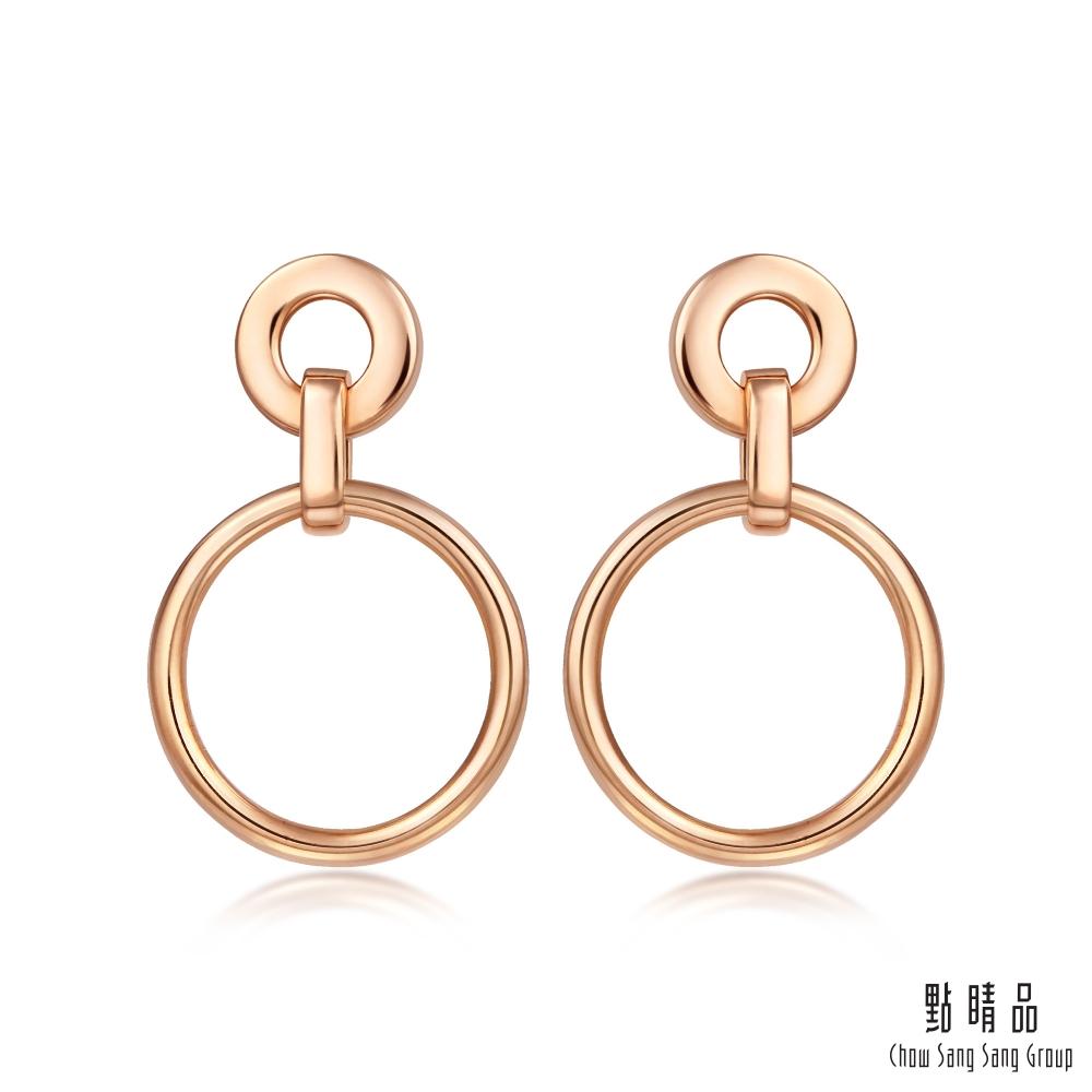 【精選65折】點睛品 簡約圓環 18K玫瑰金耳環