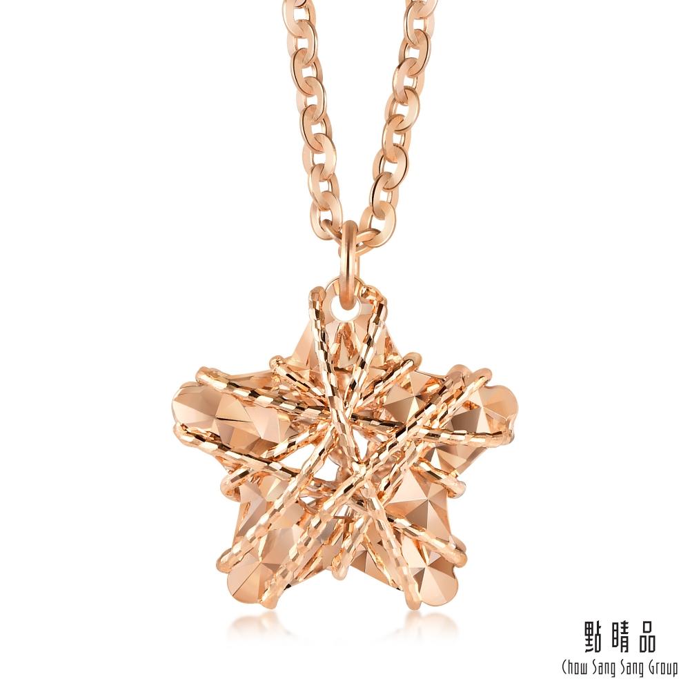 【精選75折】點睛品 編織五角星 18K玫瑰金項鍊