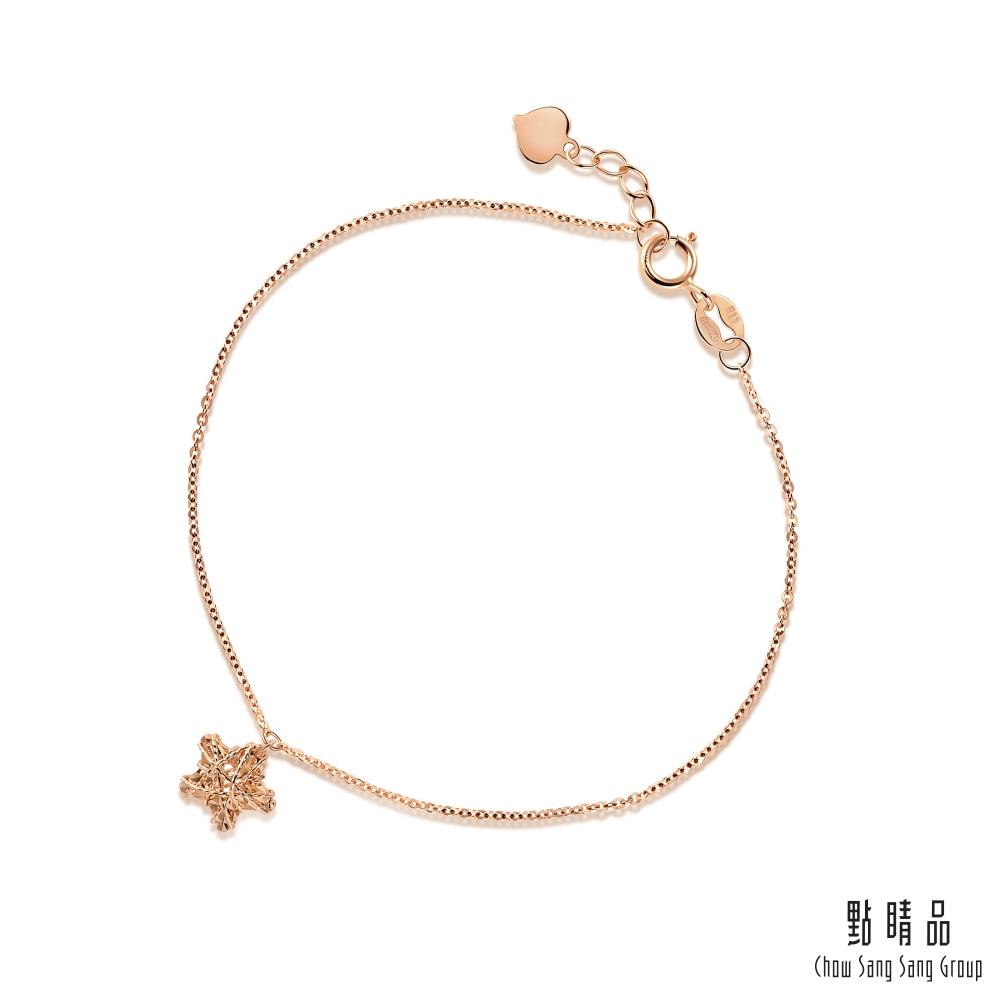 【精選75折】點睛品 編織五角星 18K玫瑰金手鍊