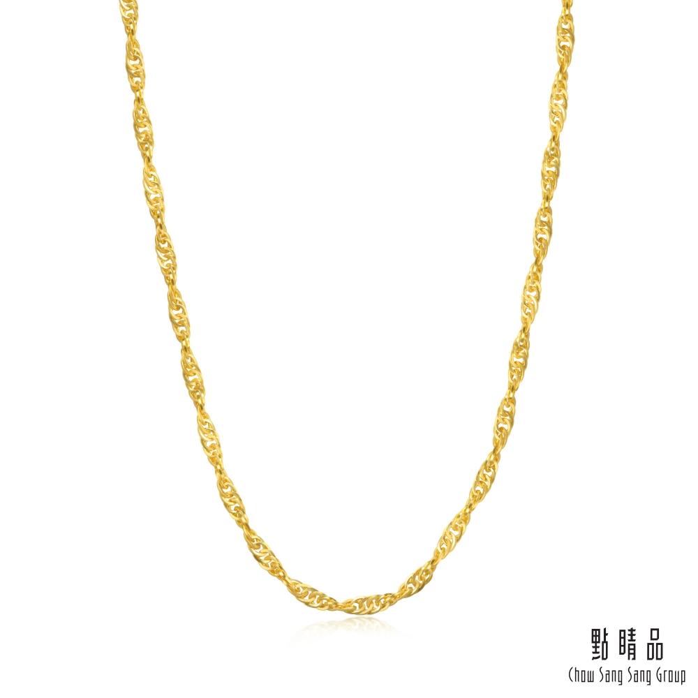 點睛品 機織素鍊 雙扣水波黃金項鍊45cm-計價黃金