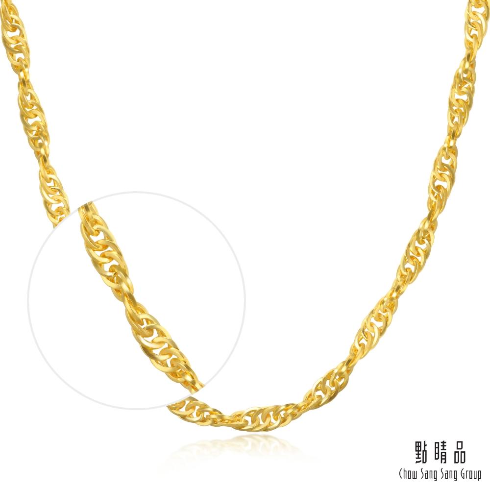 點睛品 機織素鍊 雙扣水波黃金項鍊40cm-計價黃金