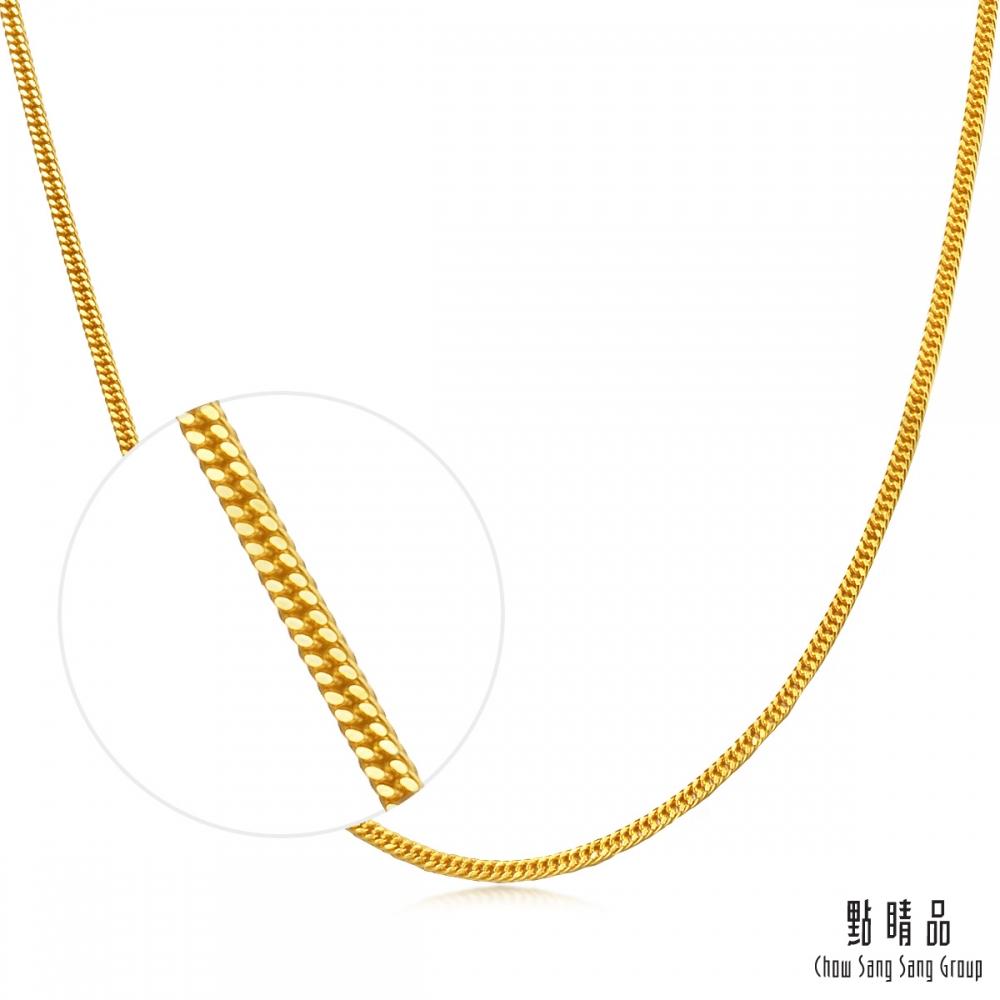 點睛品 機織素鍊 清新典雅黃金項鍊45cm-計價黃金