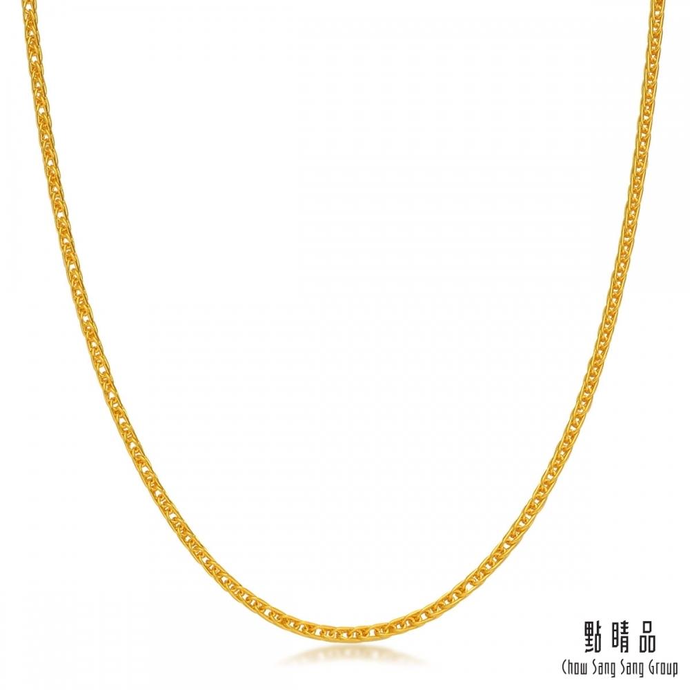 點睛品 機織素鍊 龍骨鏈黃金項鍊40cm-計價黃金