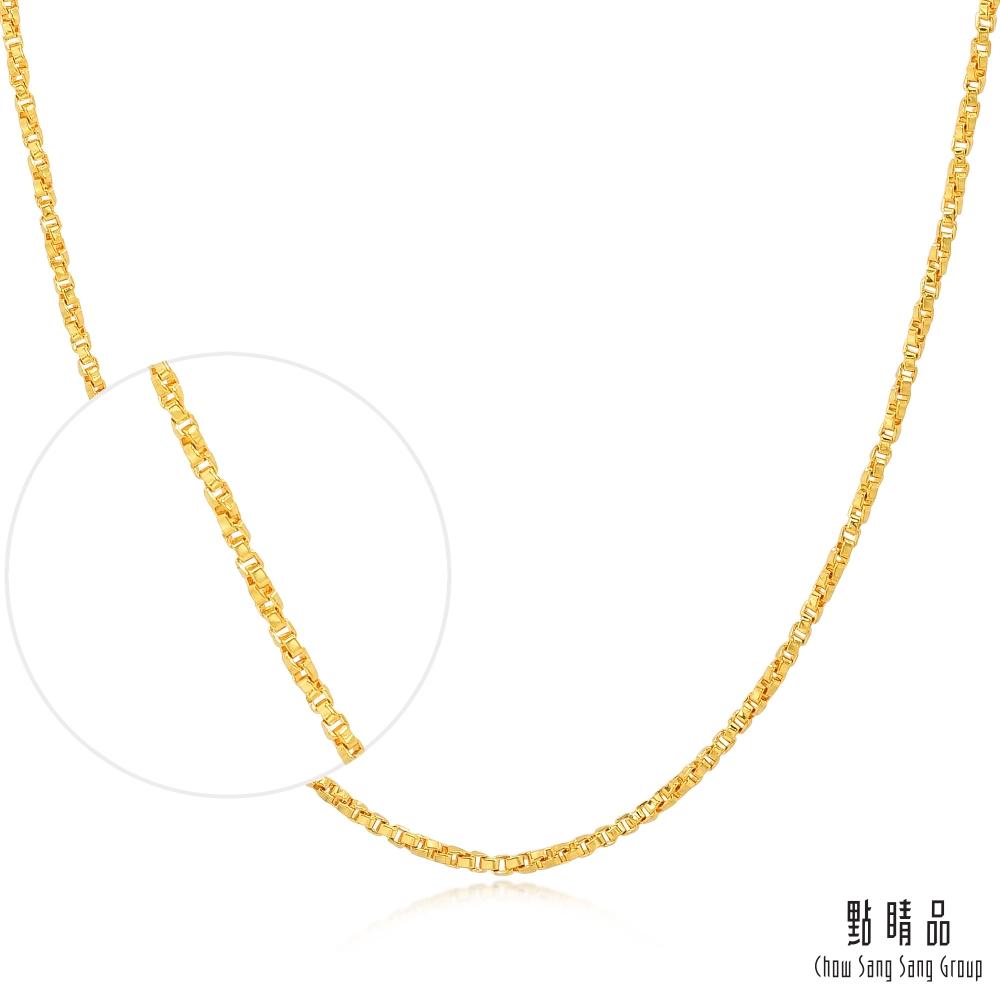 點睛品 機織素鍊 日常穿搭黃金項鍊40cm-計價黃金