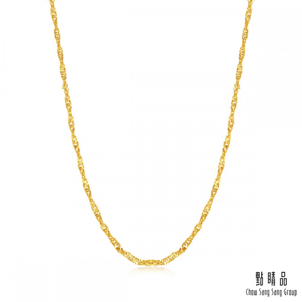 點睛品 機織素鍊 波浪水紋黃金項鍊45cm-計價黃金