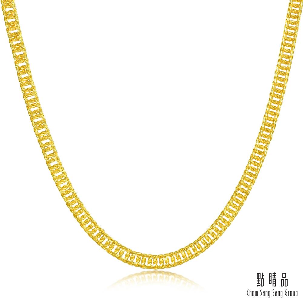 點睛品 機織素鍊 坦克鏈黃金項鍊50cm-計價黃金