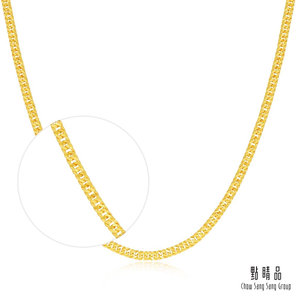 點睛品 機織素鍊 個性坦克鏈黃金項鍊50cm-計價黃金