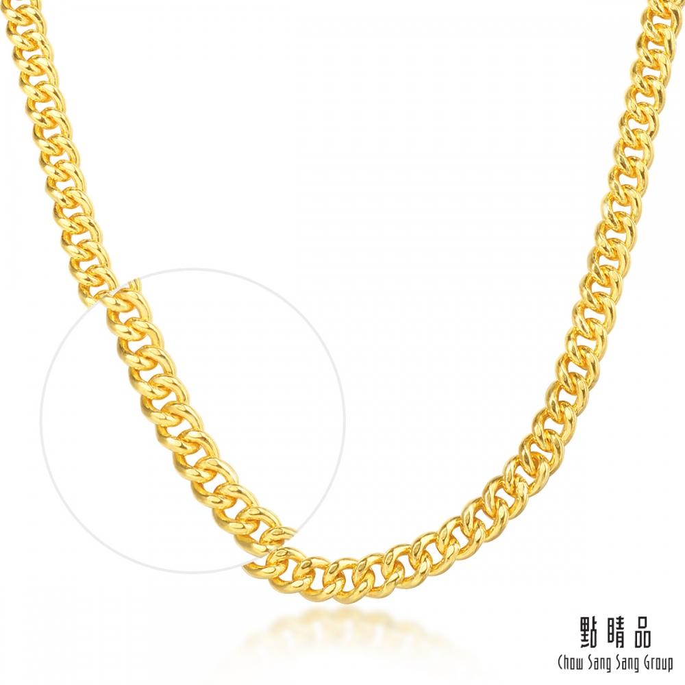 點睛品 機織素鍊 簡約環扣黃金項鍊50cm-計價黃金