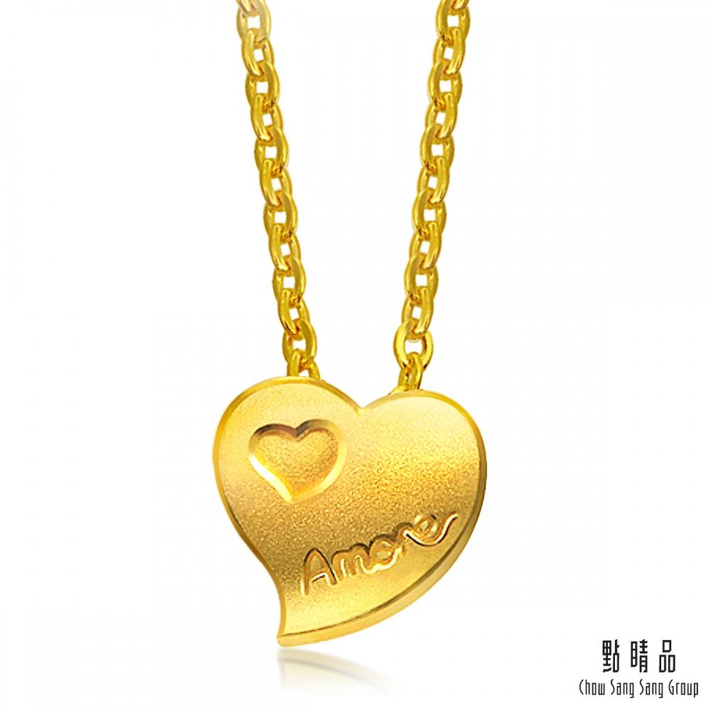 點睛品 Amore就是愛 黃金項鍊-計價黃金