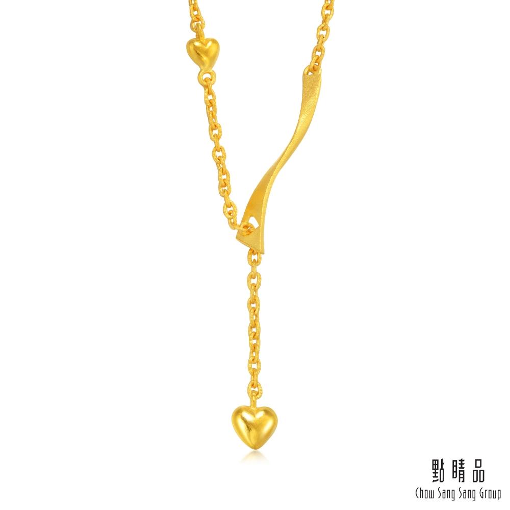 點睛品 一心一意日常穿搭 黃金項鍊-計價黃金