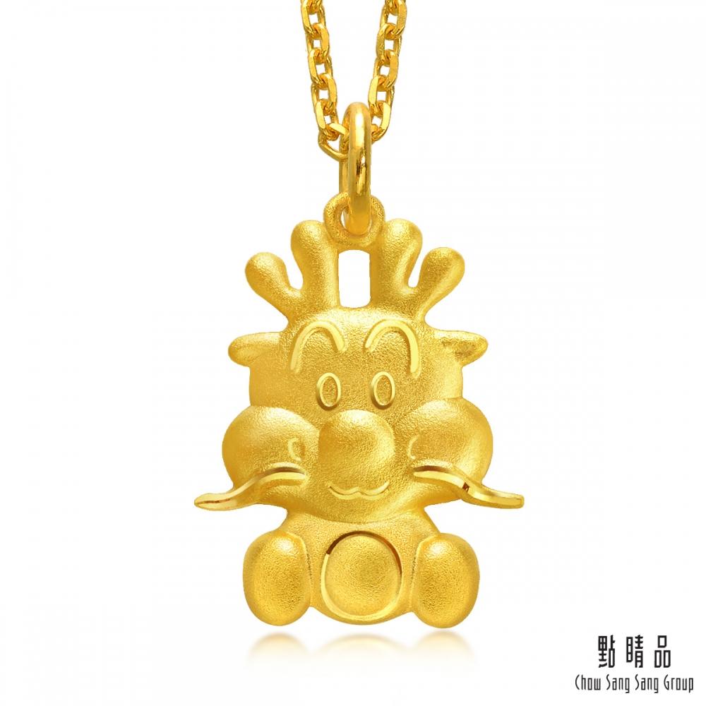 點睛品 十二生肖 富貴龍 彌月黃金吊墜-計價黃金