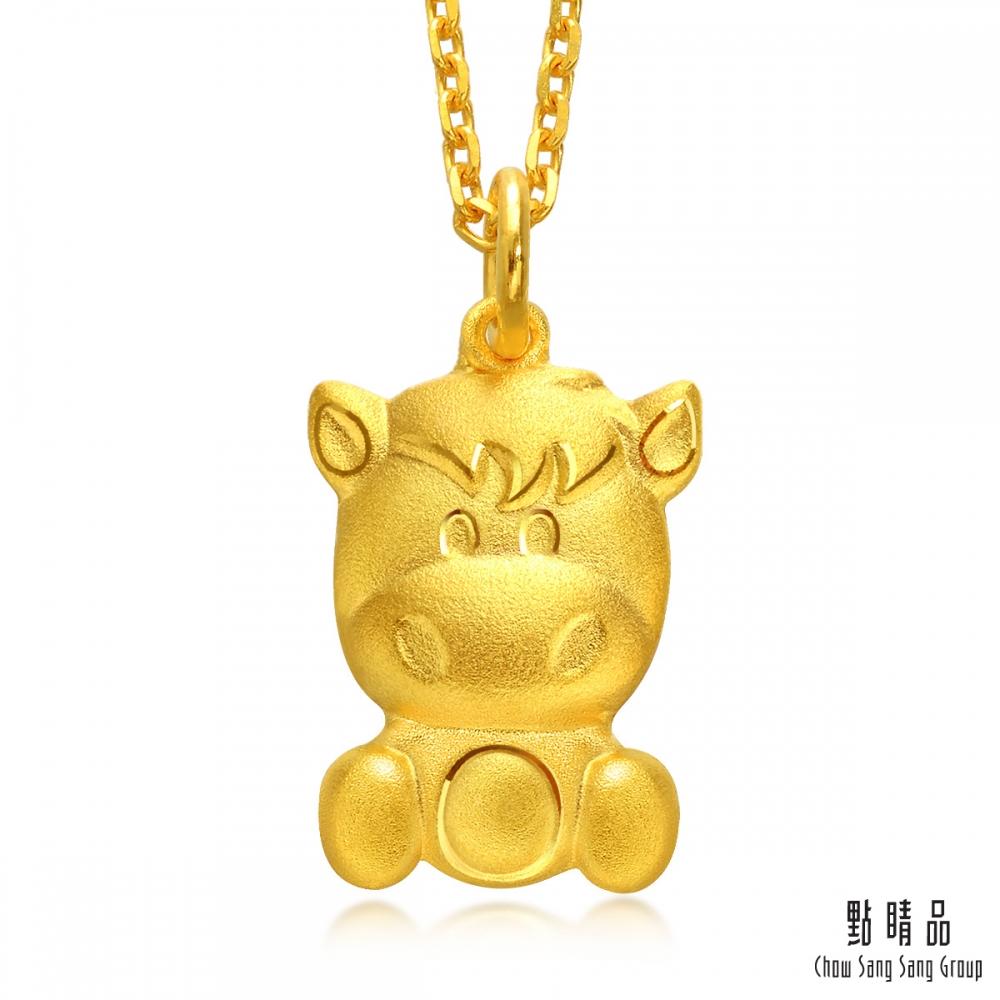 【領券再折】點睛品 十二生肖 柔韌馬彌月黃金吊墜-計價黃金