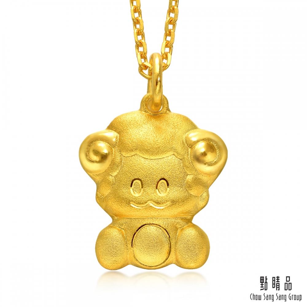 點睛品 十二生肖 美麗羊 彌月黃金吊墜-計價黃金