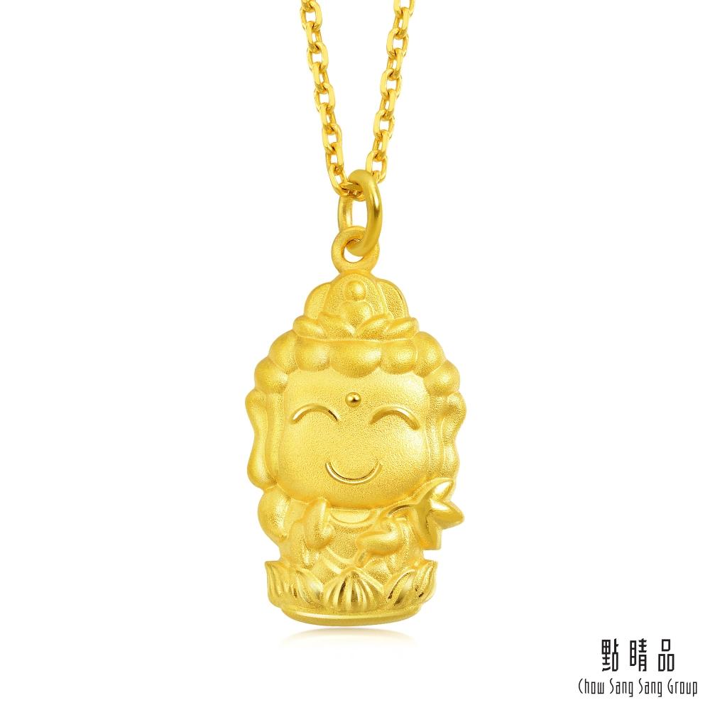 點睛品 本命佛 普賢菩薩 黃金吊墜(生肖龍、蛇)-計價黃金