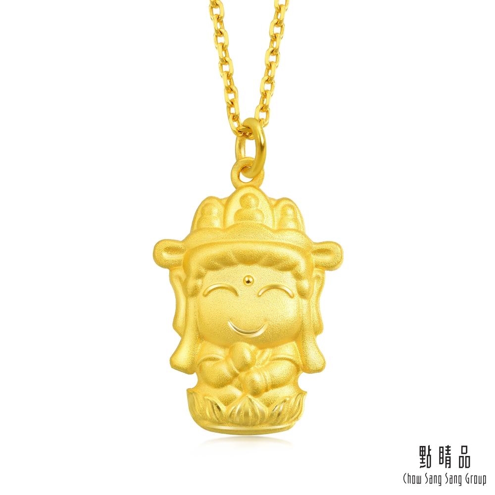 點睛品 本命佛 大日如來菩薩 黃金吊墜(生肖猴、羊)-計價黃金