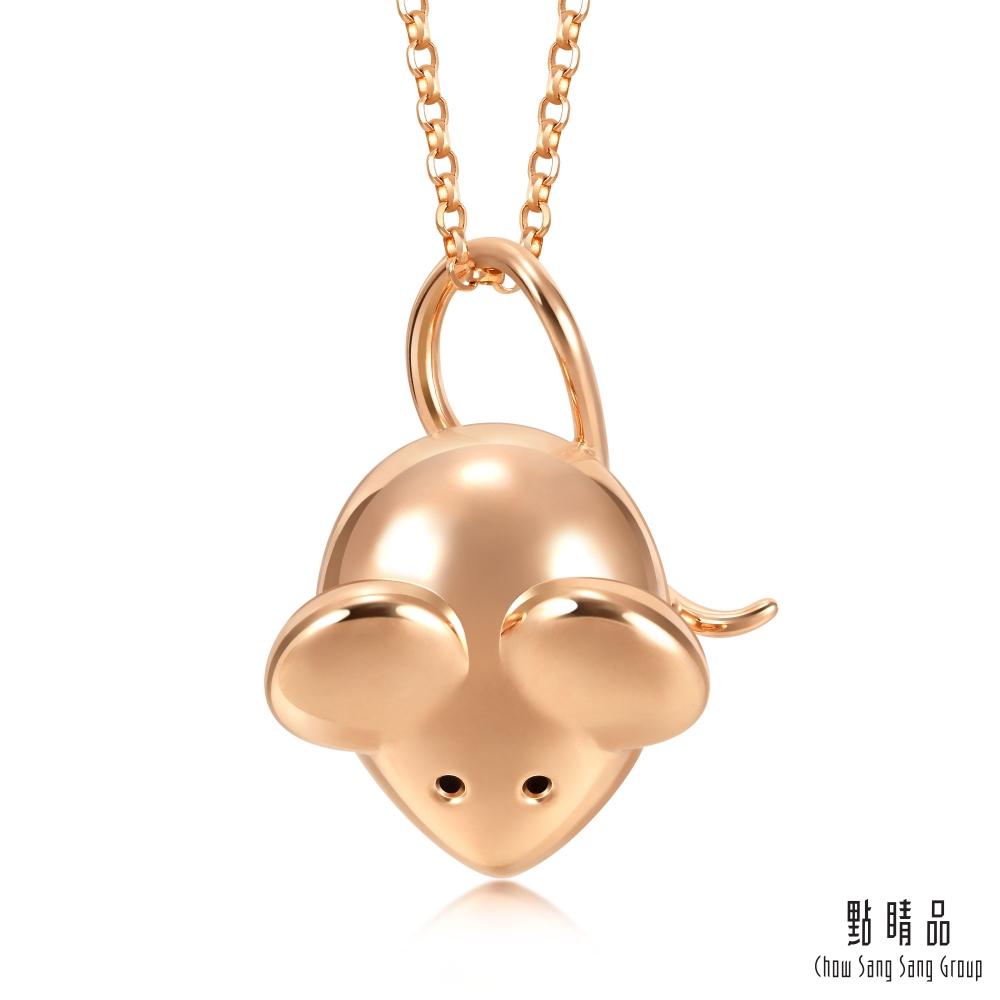 【精選75折】點睛品 俏皮鼠 18K玫瑰金項鍊