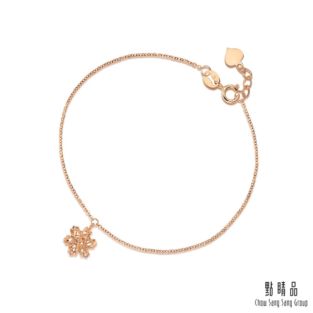 【精選75折】點睛品 編織雪花 18K玫瑰金手鍊