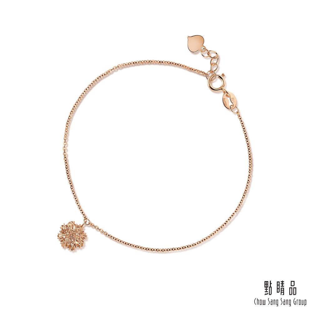 【精選75折】點睛品 立體雪花 18K玫瑰金手鍊