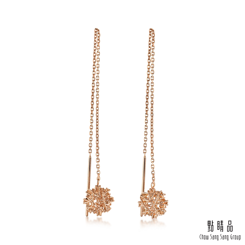 【精選75折】點睛品 立體雪花 18K玫瑰金耳環
