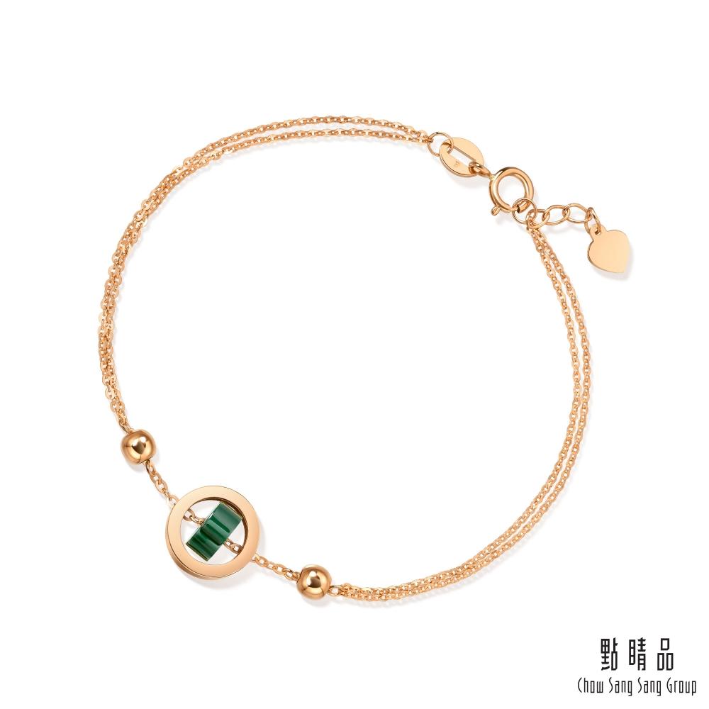 【精選75折】點睛品 圓滿的愛 孔雀石18K玫瑰金手鍊