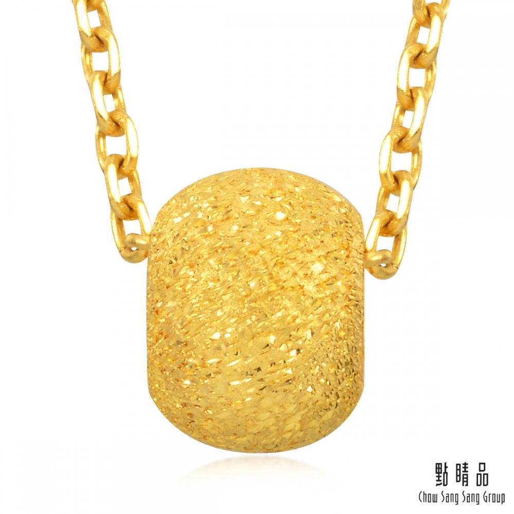 點睛品 幸運珠日常穿搭黃金吊墜 _計價黃金