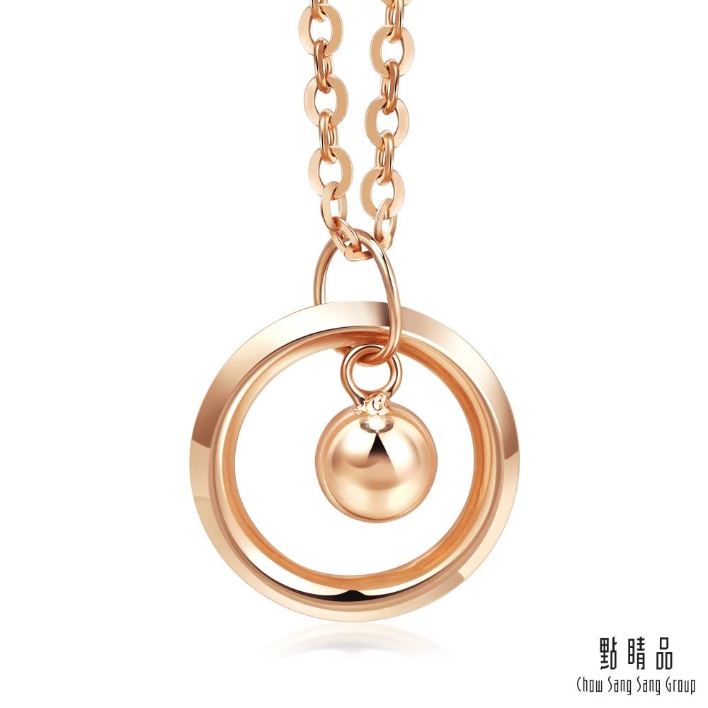 【精選77折】點睛品 緣圈圈 18K玫瑰金項鍊