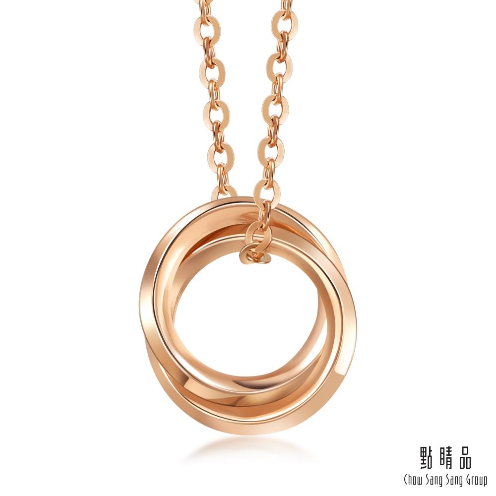 【精選77折】點睛品 環環相扣 18K玫瑰金項鍊