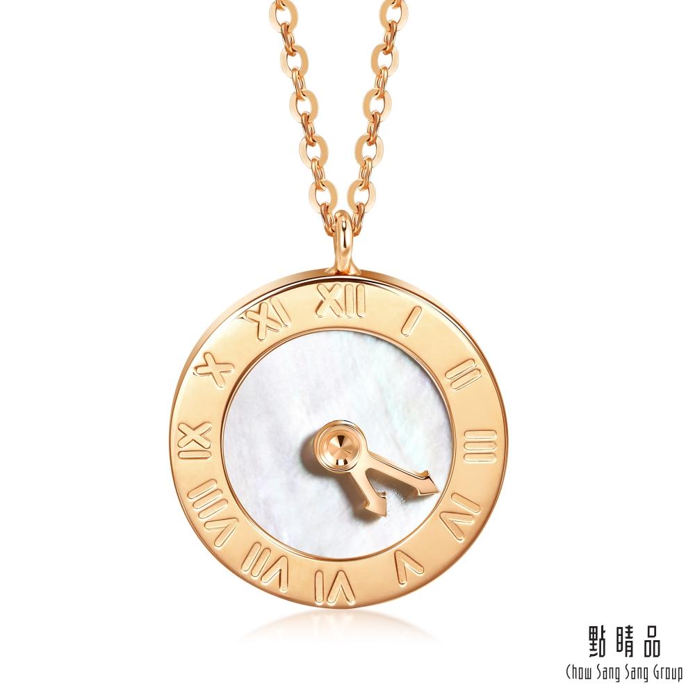 【精選8折】點睛品 5點20分愛上你 18K玫瑰金項鍊