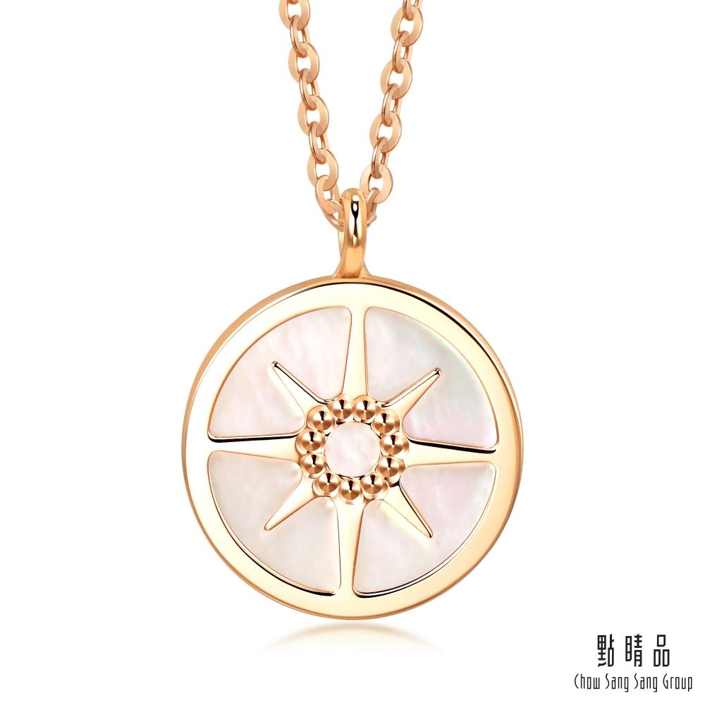 【精選8折】點睛品 屬於妳的光芒 18K玫瑰金項鍊