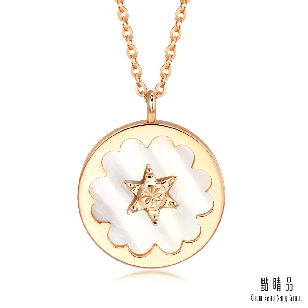 【精選8折】點睛品 守護者之星 18K玫瑰金項鍊