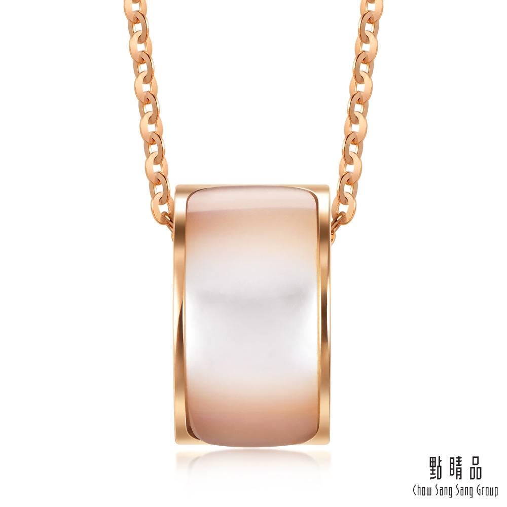 【精選65折】點睛品 甜美少女 18K玫瑰金項鍊