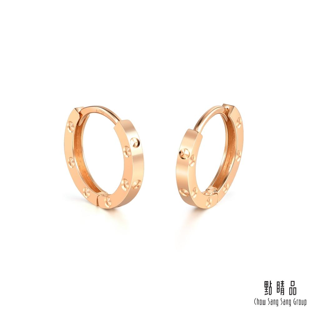 【精選8折】點睛品 點點環繞 18K玫瑰金耳環
