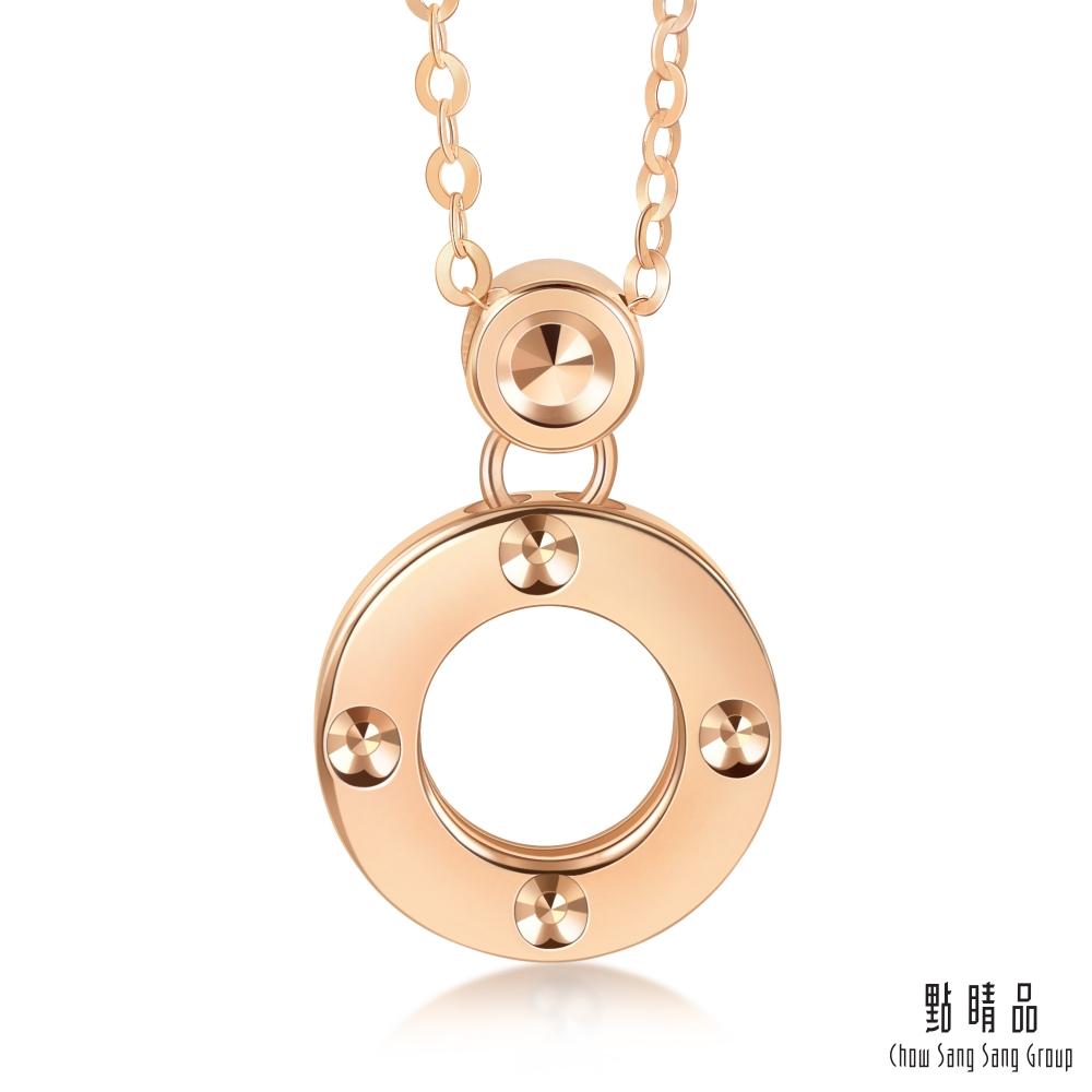 【精選8折】點睛品 點點環繞 18K玫瑰金項鍊