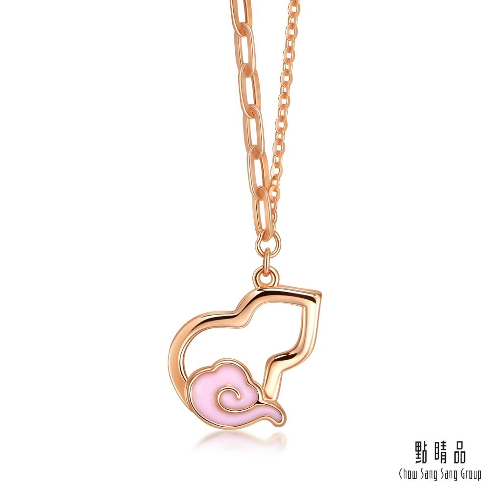 【精選75折】點睛品 甜心粉紅葫蘆 18K玫瑰金項鍊