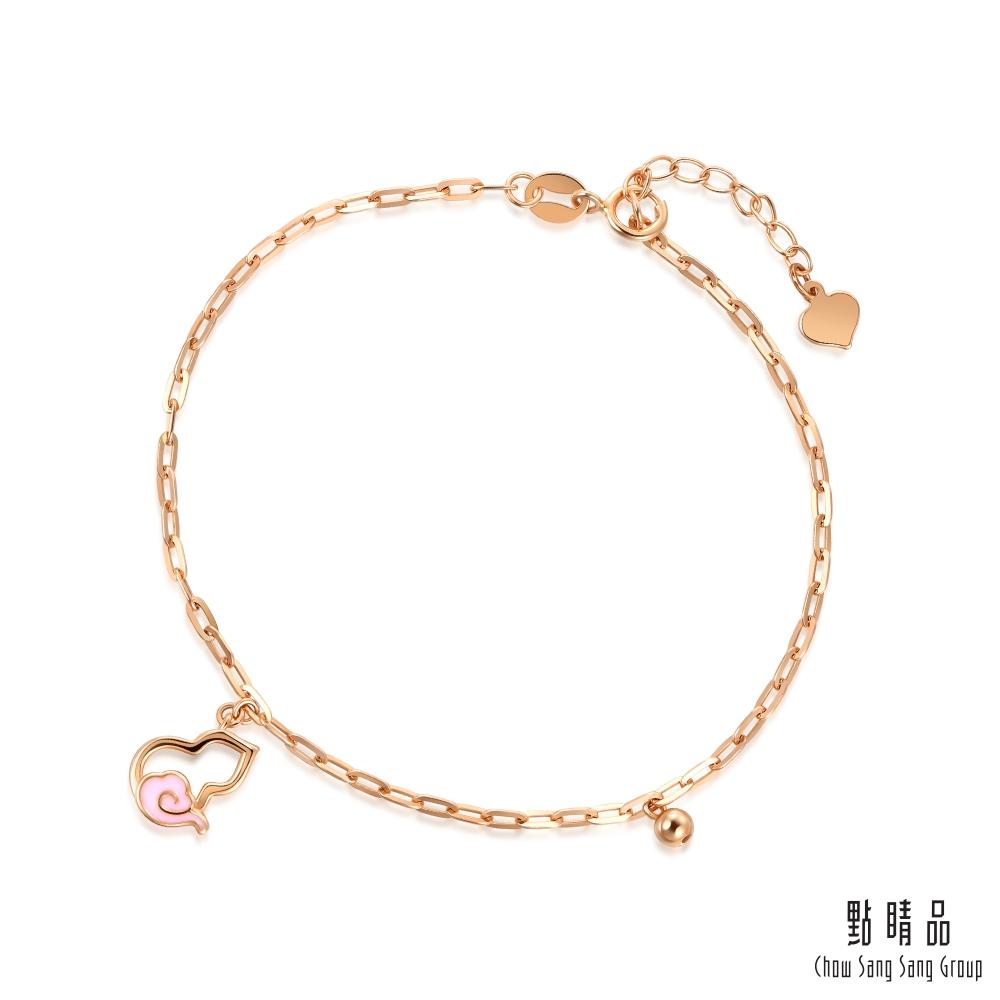 【精選75折】點睛品 甜心粉紅葫蘆 18K玫瑰金手鍊