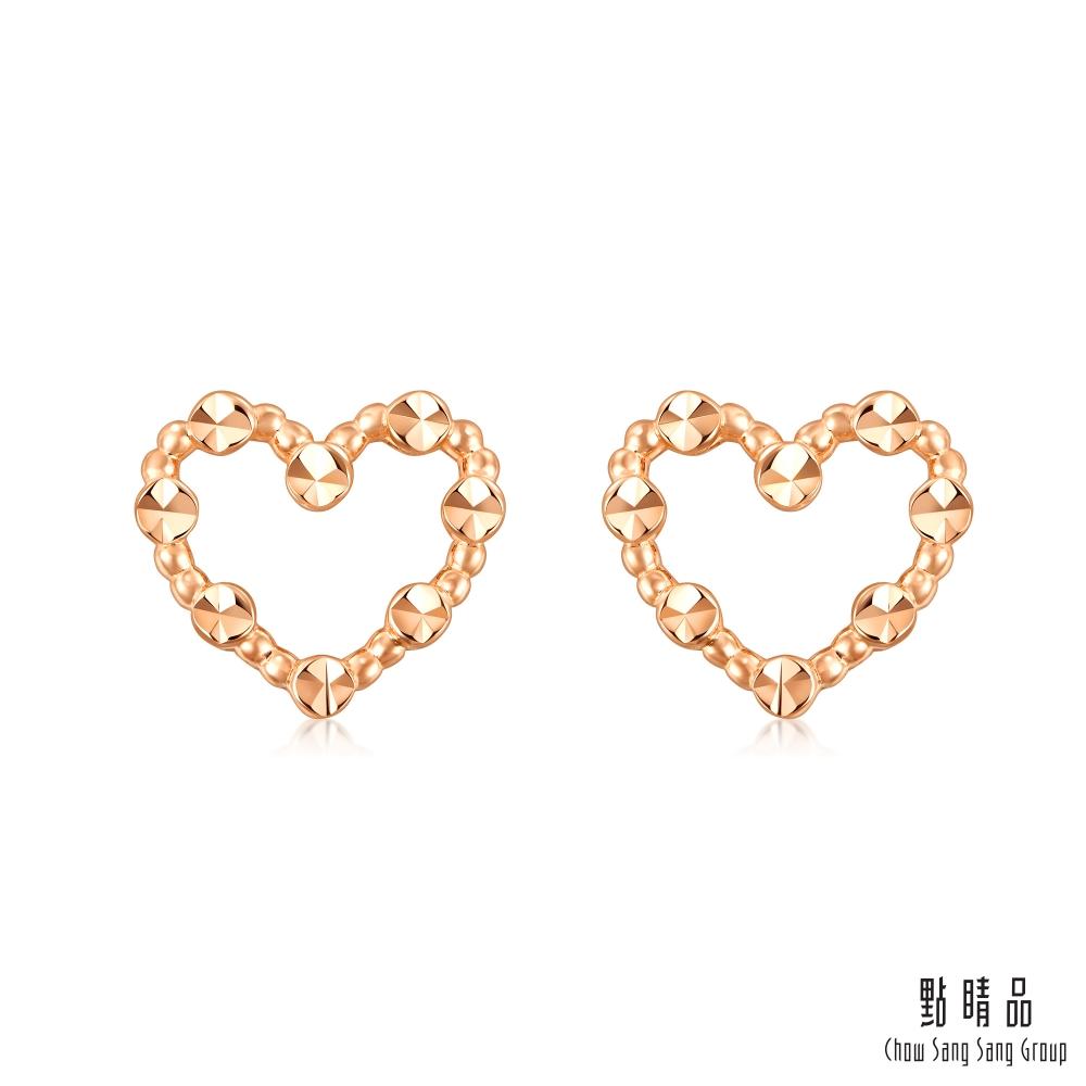【精選75折】點睛品 心戀情 18K玫瑰金耳環