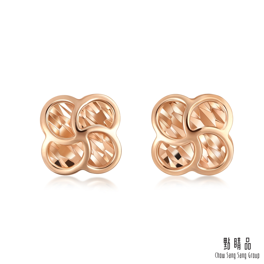 【精選75折】點睛品 綻放花彩 18K玫瑰金耳環