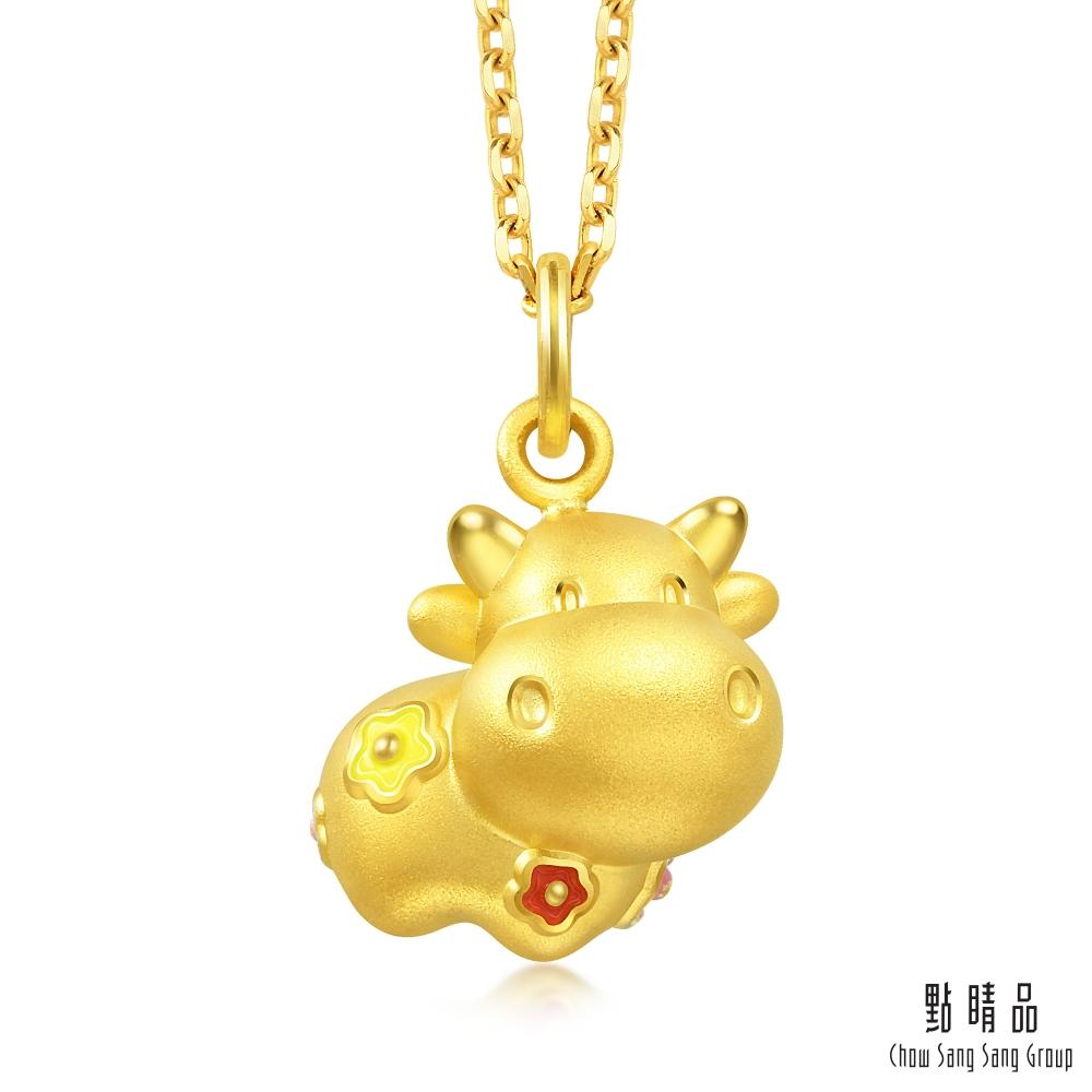 點睛品 PetChat 花開富貴牛 黃金吊墜