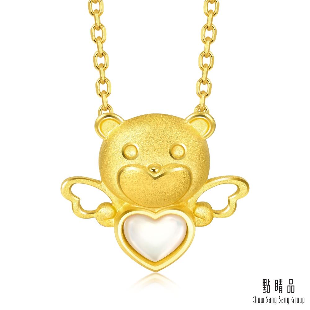 點睛品 PetChat 天使小熊 黃金吊墜