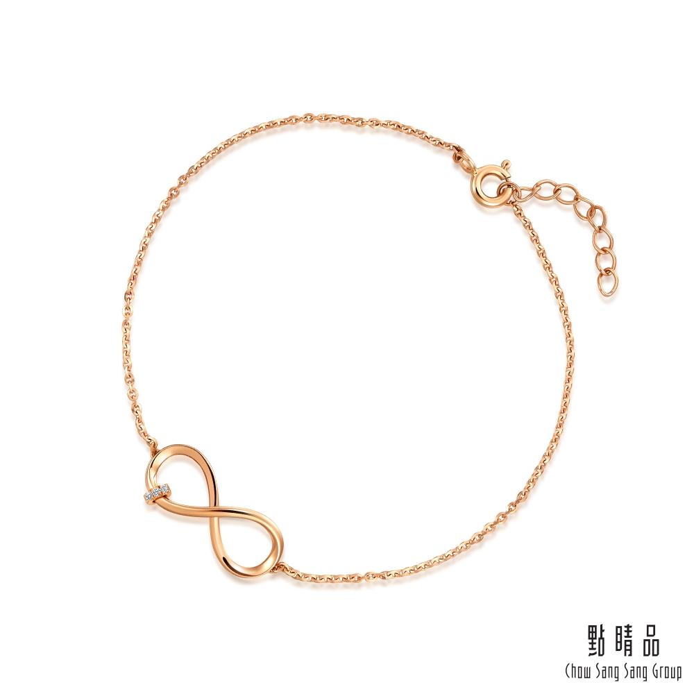 點睛品 愛情密語 愛無限 18K玫瑰金鑽石手鍊