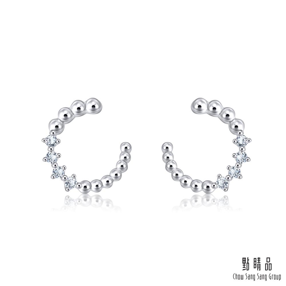 點睛品 Daily Luxe 簡約圓珠 鉑金鑽石耳環