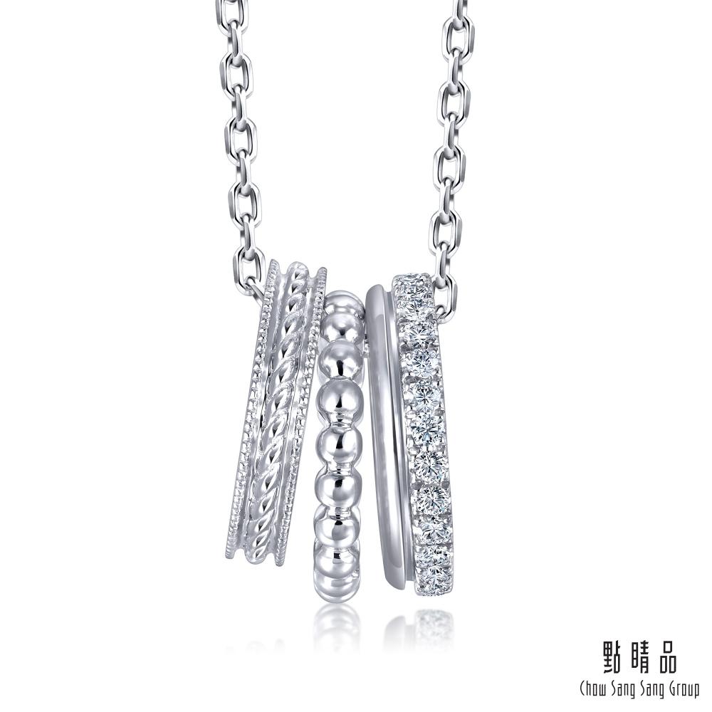 【點睛品】Daily Luxe 簡約三環 鉑金鑽石項鍊