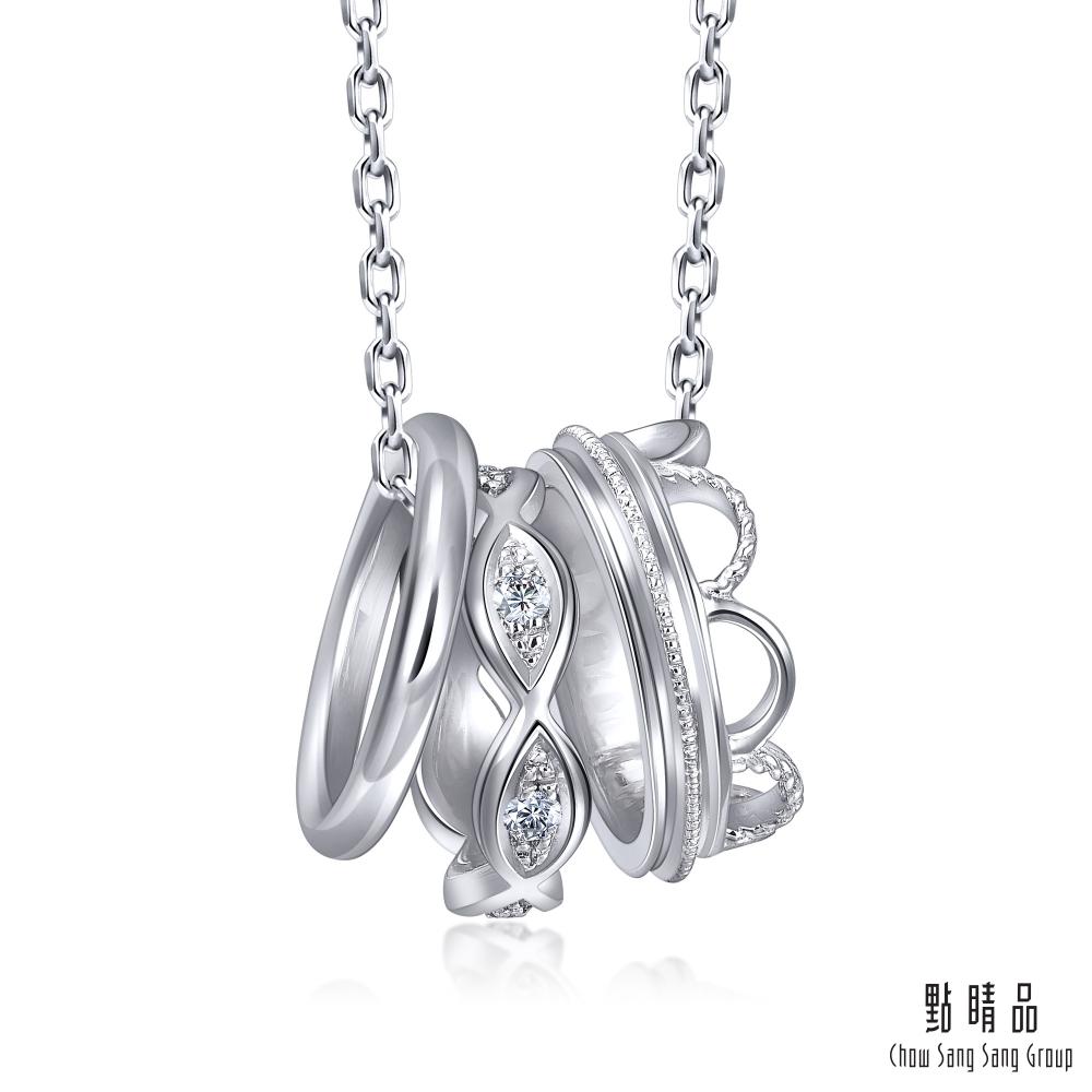 【點睛品】Daily Luxe 環扣小皇冠 鉑金鑽石項鍊