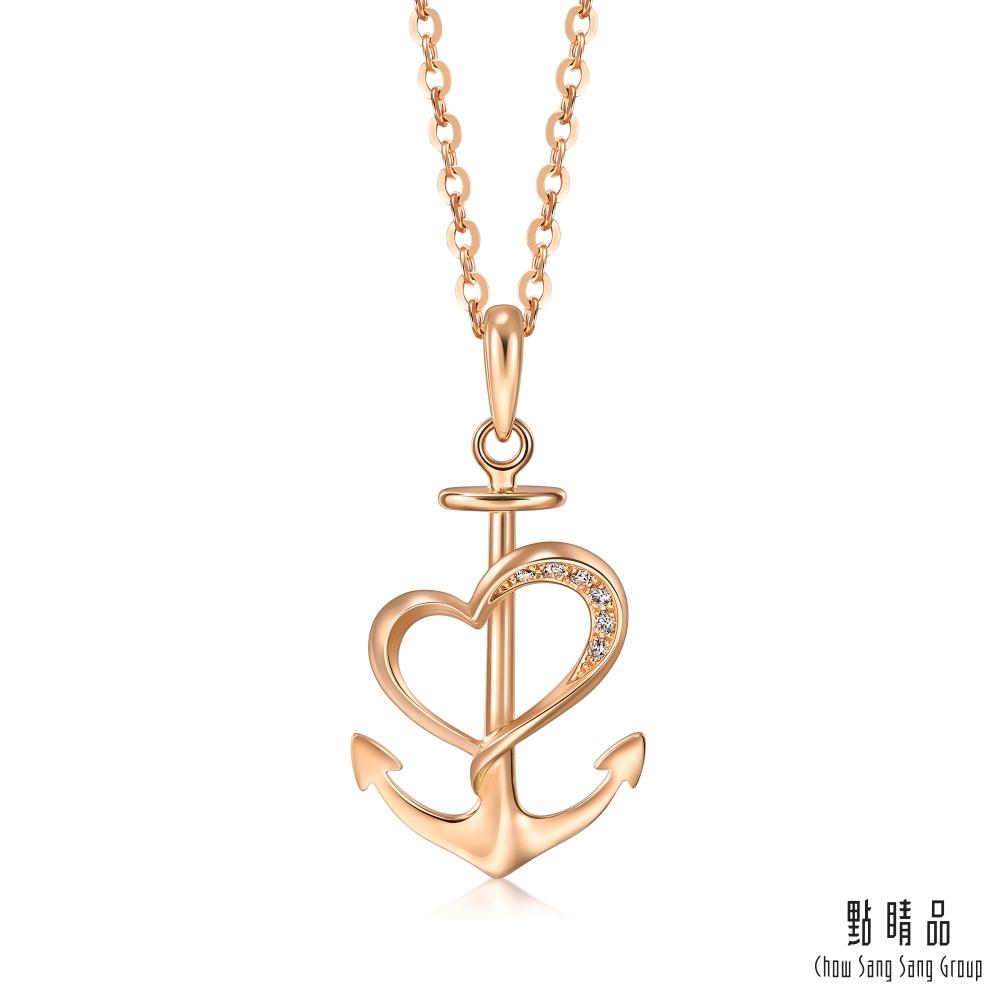 【點睛品】愛情密語 串心之錨 18K玫瑰金鑽石吊墜