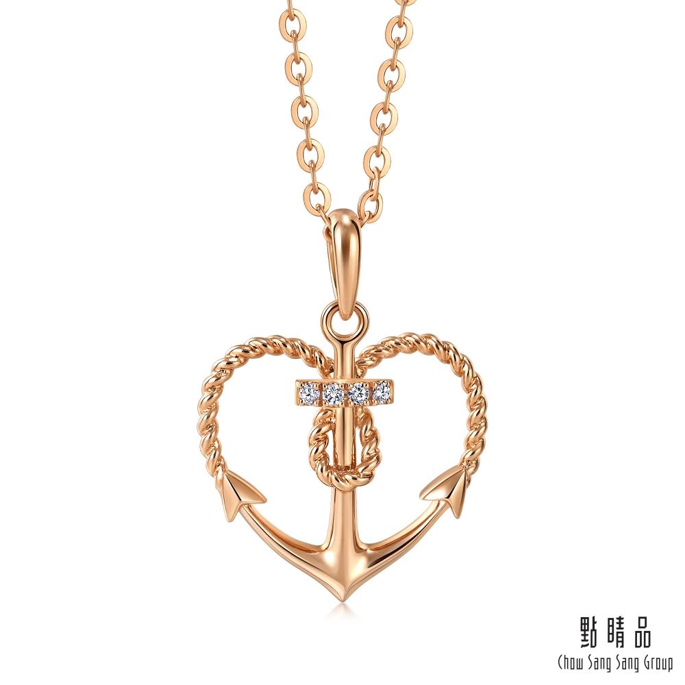 【點睛品】愛情密語 定情之錨 18K玫瑰金鑽石吊墜