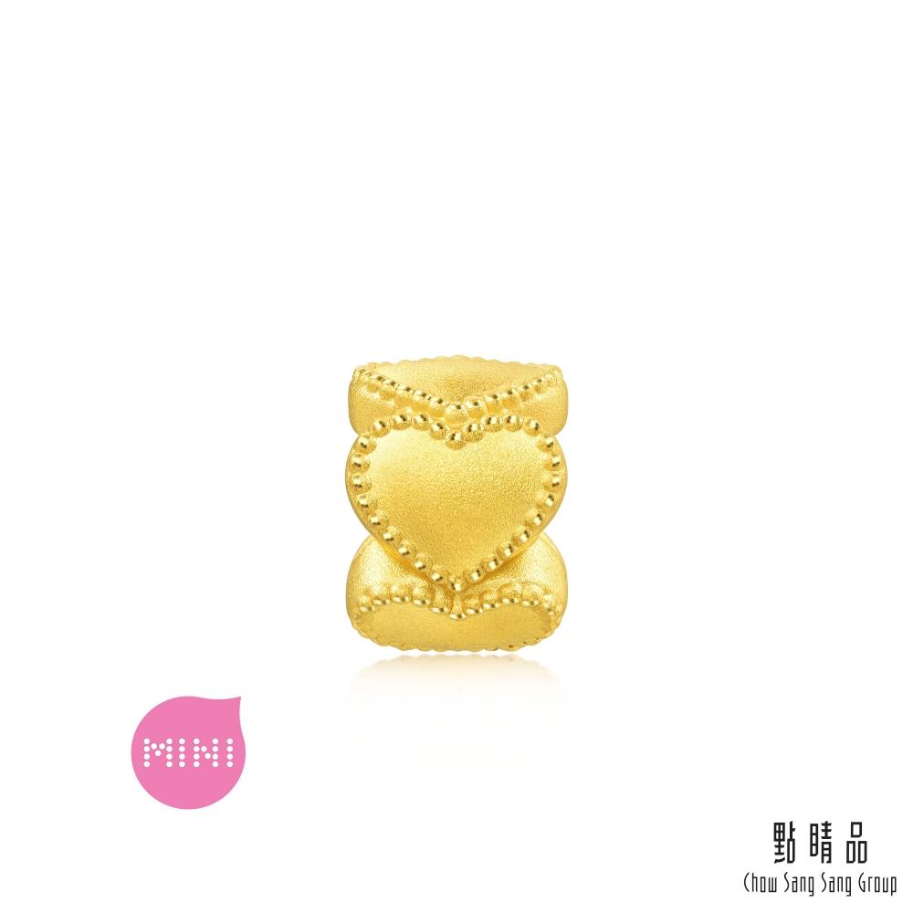 點睛品 Charme Mini 心型圈 黃金串珠