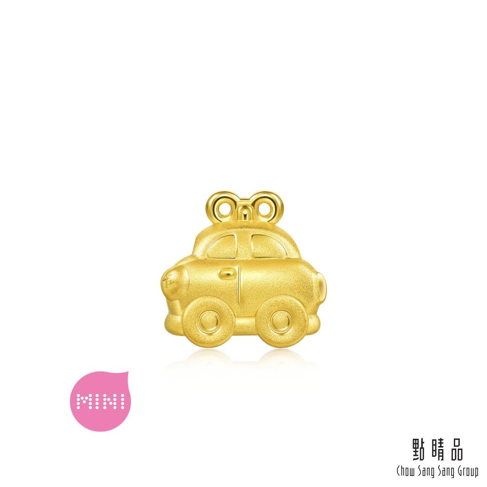 點睛品 Charme Mini 玩具汽車 黃金串珠