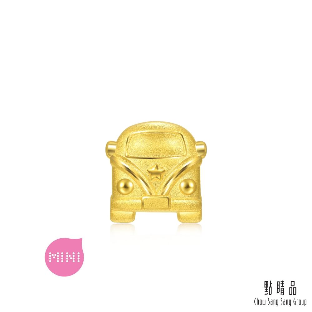 點睛品 999純金 Charme Mini 露營車 黃金串珠