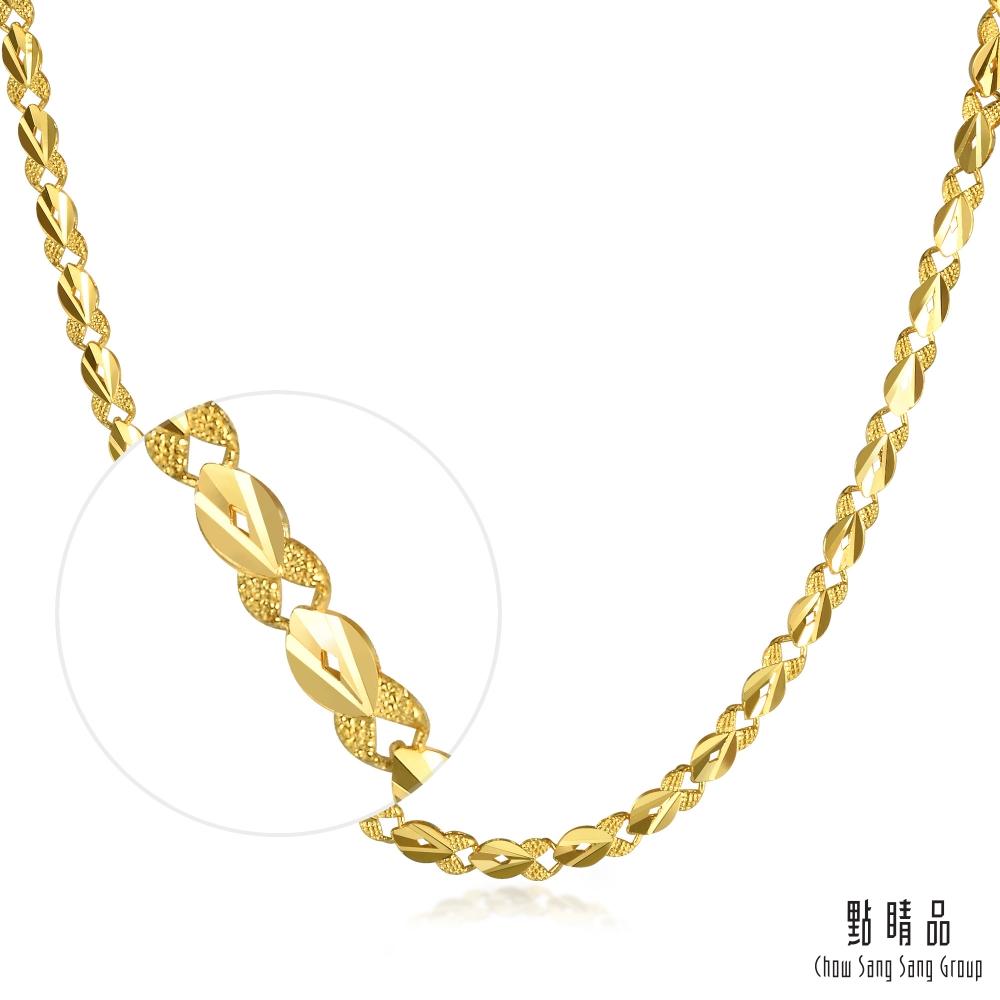 點睛品 機織素練 扁平 9999黃金項鍊_計價黃金(50cm)