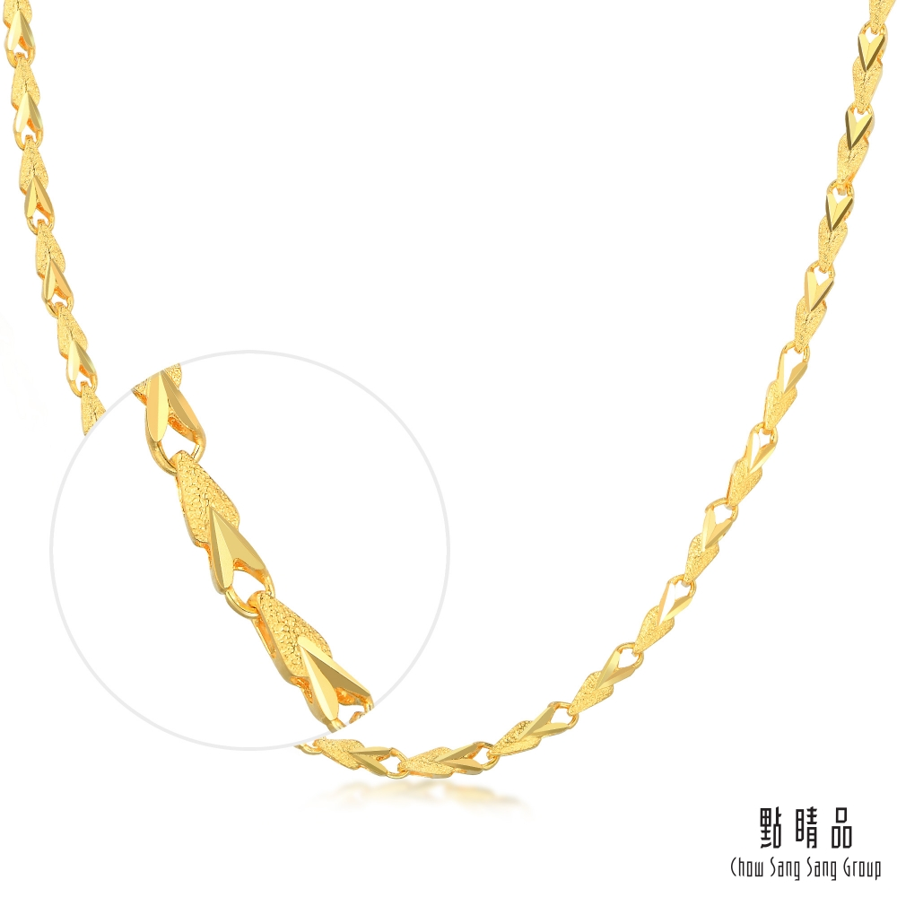 點睛品 機織素鍊 雙面愛心 9999黃金項鍊45cm_計價黃金